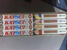 KATSU青春交叉点1-4完结篇(带外盒)
