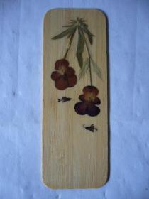 竹片花卉书签
