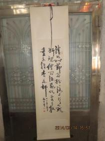 武中奇书法《清明时节雨纷纷》