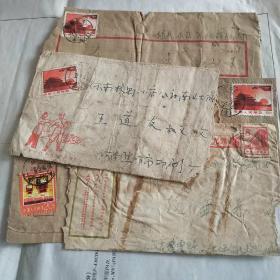 七十年代初期信封五张