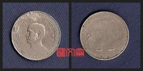 【中华民国二十八年】背古币图(布币)廿分(20分),镍币,品相如图