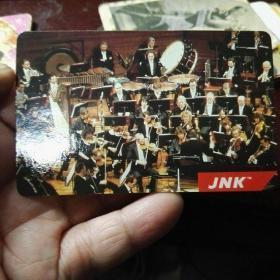 1997年年历片(JNK)