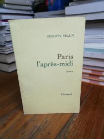 PARIS LAPRÈS-MIDI巴黎下午
