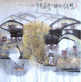 国家一级美术师、苏州大学兼职教授▲▲刘懋善▲▲国画精品▲▲自鉴▲▲编号9502