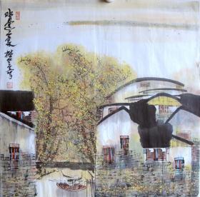 国家一级美术师、苏州大学兼职教授▲▲刘懋善▲▲国画精品▲▲自鉴▲▲编号9507
