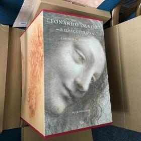 Leonardo da Vinci Rediscovered 重新发现达芬奇 蒙娜丽莎 500周年纪念版 厚重图录 精装函套 手稿 2350页 耶鲁大学出版社 收录作品最全的达芬奇图录