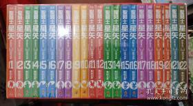 圣斗士星矢完全版1-22全 盒装 全新未拆封
