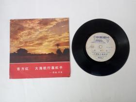 中国唱片 1东方红 2大海航行靠舵手