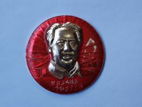 """""""发扬革命传统争取更大光荣""""毛主席像章1枚(直径5..6厘米、毛主席正面头像)"""