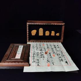 田黄石全手工微雕小印盒子尺寸 长20厘米,宽11厘米,高高6厘米,总重620克