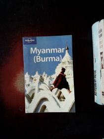 Myanmar:The lowdown on the unknown Golden Land