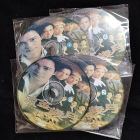 DVD【流金岁月 裸盘】正版光盘#158
