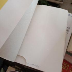 世界著名短篇小说分类文库