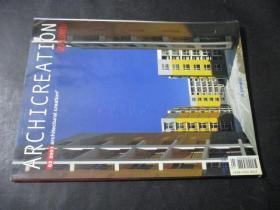 建筑创作 2003年第2期