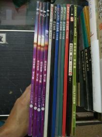 科幻世界杂志 译文版  12本合售 不重复