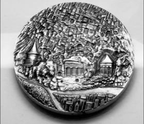 法国 大银章 非大铜章 耶路撒冷 1980年原版 340多克 杜弗莱作品