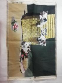 织绣品——猫儿(中国杭州都锦生丝织厂)