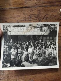 无产阶级文化大革命宣传队——中国人民解放军南京部队政治部前线歌舞团——街头游行照片