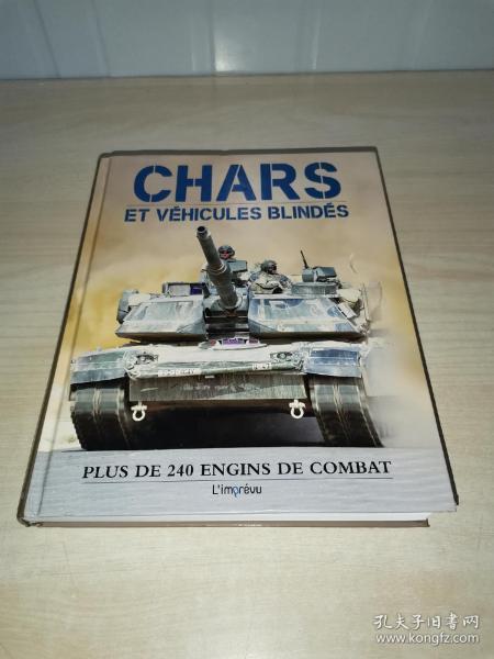 Chars et véhicules blindés : Plus de 240 engins de combat  坦克和装甲车:240多辆战斗车  法文版