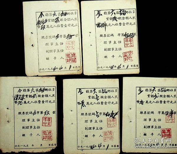 1954骞寸ぞ���$エ璇�瀛���5浠�