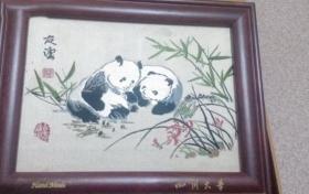 四川大学蜀绣
