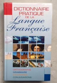 DICTIONNAIRE PRATIQUE DE LA LANGUE FRANCAISE(法文原版,小16开硬精装,一厚册)