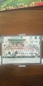 老照片 吉林农大农学系56级同学会 1990.8