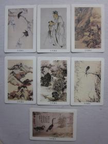全季酒店(绘画作品)明信片