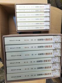 杭州佛教文献集萃2函12册
