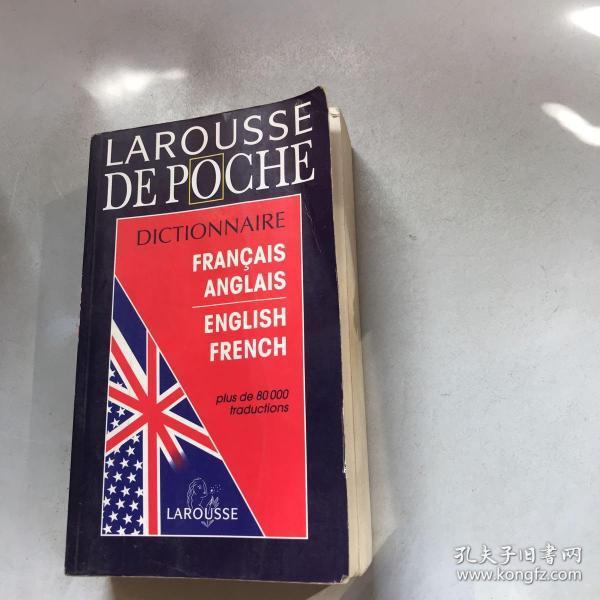 LAROUSSE DE POCHEDICTIONNAIRE FRANÇAIS ANGLAIS ENGLISH FRENCH