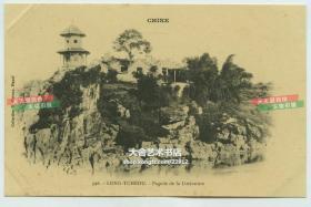 清代中国广西崇左市龙州西江寺庙祠堂古建筑老明信片。