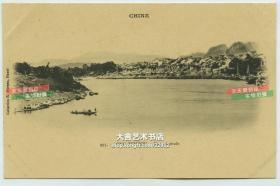 清代中国广西崇左市龙州西江江面和两岸民居建筑老明信片。