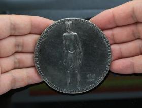 钱币1958年布鲁塞尔 世界博览会 银奖 7.1厘米钱币收藏