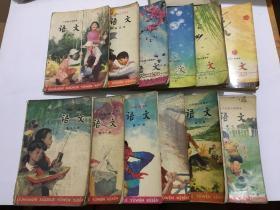 六年制小学课本语文第1-12册全
