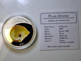 现货 帕劳2007年黄珍珠镶嵌精制彩银币 即将升值国外已经提价