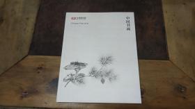 文津阁2019 中国书画