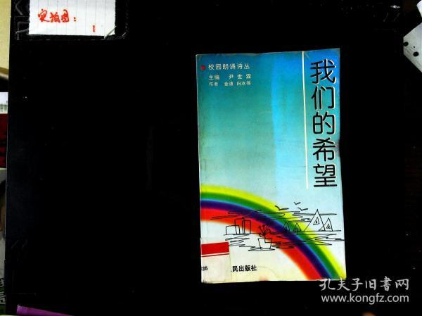 20世纪中国100位名人之初:艺术家