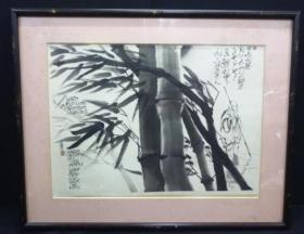 近代日本水墨画 《竹》 克里夫顿卡尔胡 少见的水墨画!收藏佳品!