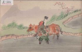 清代民国时期老明信片邮票剪贴画明信片农民耕牛专题