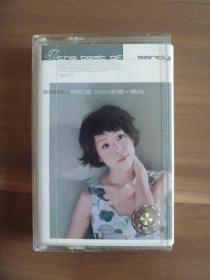 老磁带  最好的 ...林忆莲 2003新歌 +精选【带歌词】