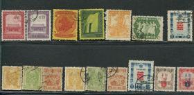 满洲国邮票旧6套16枚