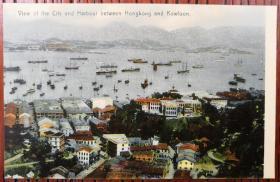 """清代香港""""Dlew of the City and Harbour between Hong Kong and Kowloon """"老明信片一枚"""