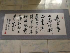 著名画家乔加强书杜牧《山行诗》