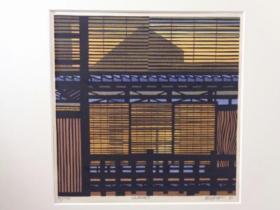 近代日本版画 《Suades》 克里夫顿卡尔胡 编号55/100  1981年创作 带画框 收藏佳品!