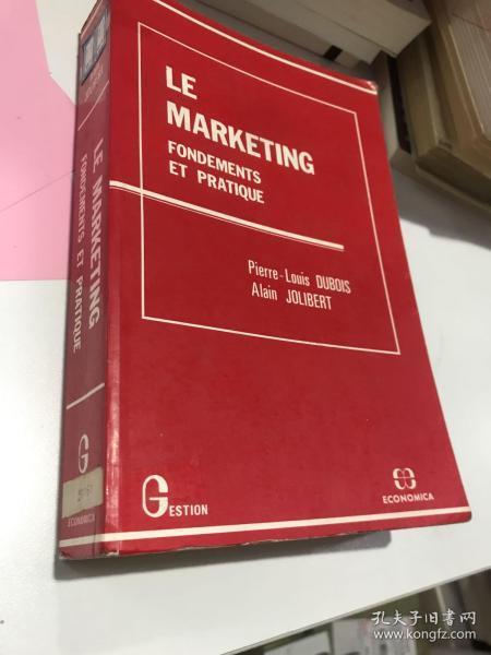 le marketing fondements et pratique营销基础与实践
