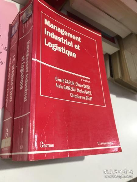 management industriel et logistique物流学