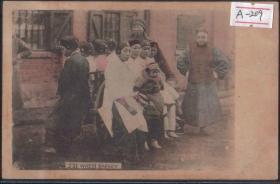 清代民国时期老明信片独轮车妇女儿童服饰等专题