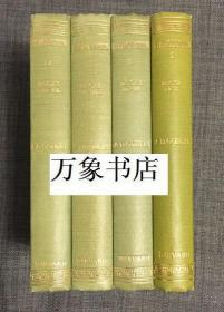 Herodotus  希罗多德    历史   Loeb Classical Library 洛布版  希-英对照  60年代印刷  4卷全 精装本  私藏品好