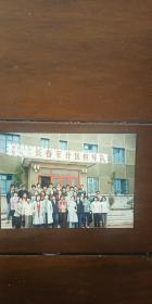 老照片 中国人民解放军长春军分区教导队 门前合影