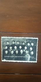 老照片 青年团银行总支第三支部改为共青团全体团员合影纪念 1957'5'15''